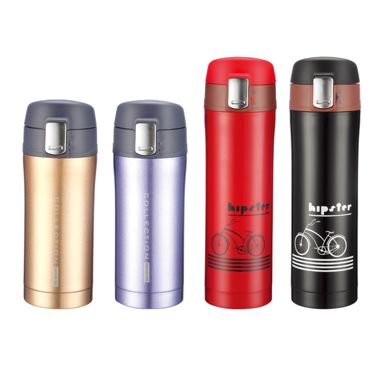 A96 BANGDA INSULATED TRAVEL WATER BOTTLE